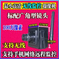 WIFI网络无线摄像机微型网络监控无线摄像头超小720P高清无线探头
