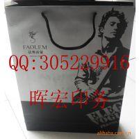 山东生产加工印刷手提袋、广告袋