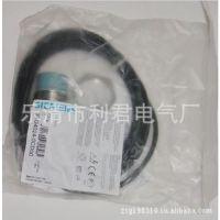 【专业品质,欲购从速】西门子接近开关 3RG4041-6KD00【图】