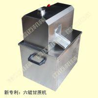 全自动不锈钢电动商用甘蔗榨汁机