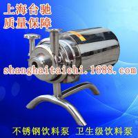 卫生级饮料泵不锈钢卫生泵不锈钢泵卫生级奶泵饮料泵