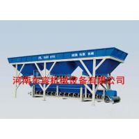 PLD1600混凝土配料机 河南东宸机械