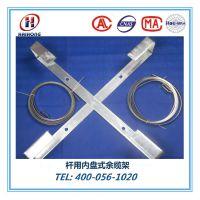 热镀锌钢余缆架 不锈钢预留架 外盘式余缆架的厂家