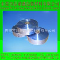 速供pvc热收缩膜,PVC彩色收缩膜,pvc印刷膜,pvc透明收缩膜