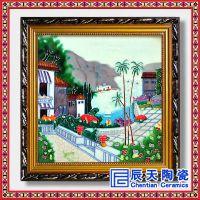 陶瓷瓷板画 客厅书房陶瓷墙壁挂件