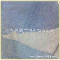 2014春季牛仔裤牛仔衬衣面料 蓝色全棉水洗牛仔面料