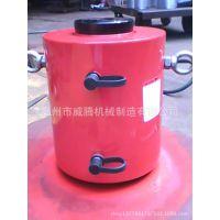 泰州威腾机械优质定制液压千斤顶 军工技术 品优价廉 终身保修