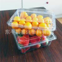 厂家直供 樱桃包装盒 透明塑料礼品盒 水果礼品盒