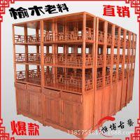 实木书柜 书架 中式家具 明清家具 三层书柜