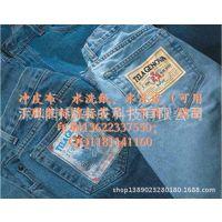 美国德国原装进口牛仔服装LOGO标牌材料卷筒水洗牛皮纸,充冲皮布