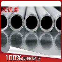 江苏昆山厂家供应G20CrNi2MoA圆钢 钢板 圆棒 价格 提供材质