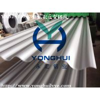 铝镁锰合金大波纹形屋面板,780型氟碳涂层压型铝板