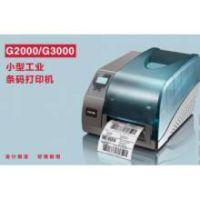 供应博思得/POSTEK g2000/g3000标签打印机 工商业级标签打印机 打印效果好 使用方便