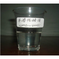 油墨有机硅助剂 油墨消泡剂 油墨流平剂 油墨滑爽剂
