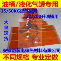 安徽铠装生产数显温控电加热带,异型电热圈可定制,220V保温板
