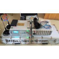 混凝土温度丨砼浇筑温度丨混凝土智能测温-天津华银仪器