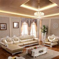 头层牛皮欧式真皮沙发转角户型客厅组合现代简欧实木家具