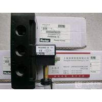 P3HPA92AD2VD1X派克气动30双通径电磁阀特价销售原装进口P3HPA92A