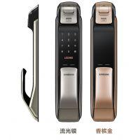 三星电子锁/密码锁/指纹锁/智能门锁河南郑州售后安装服务中心电话