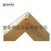 厂家直销纸箱护角硬度好 青岛纸护角采用环保材料