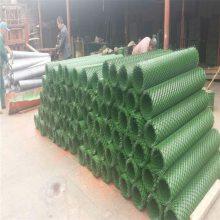 绿色防锈漆钢板网 养殖用钢板网防护 菱形拉伸网厂家