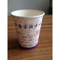 杭州9盎司纸杯/一次性纸杯/试饮杯定制 专业生产商 厂家直销