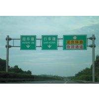 广州互通交通公司(图)、交通标识牌、广东标识牌