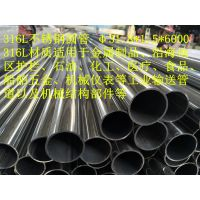 不锈钢304大管,拉丝不锈钢制品管,25*1.0圆管志御