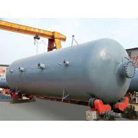 供应CFL-60/0.8LNG储罐,CFL-10/0.8LNG储罐,20立方LNG储罐,