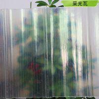 采光板|frp采光板|温室采光板|耐侯采光板专用采光板