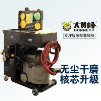大黄蜂牌98D吸尘干磨机汽车气动打磨机钣金喷漆修复 5米管