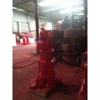 消防多级泵XBD13.2/5-50GDL卖低价。
