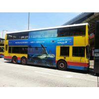 双层巴士车身贴广告制作发布,4000197297车贴喷绘厂家直销