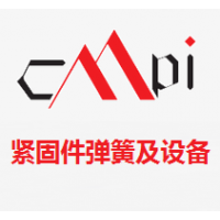 2017第十七届中国紧固件弹簧及设备展览会