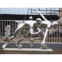 城市绿地不锈钢雕塑 抽象体育人物