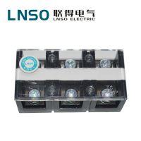 TC系列 大电流接线端子TC-603 高质量