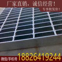 直销建材市场钢格板 建筑工地下水道格栅板 热镀锌水篦子