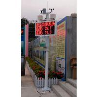 海南工地扬尘监测设备 海口施工场所扬尘噪音实时自动监控系统OSEN深圳厂家