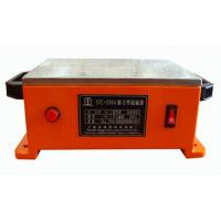 中西供ZXJ-强力型退磁器 型号:YS-STC-200A库号:M402139 /强磁磁选机