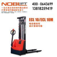 供应上海诺力ECL1029全电动堆高车,电力堆高车ECL1029,上海电动叉车总销售