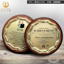 企业授权奖牌定制,木质不锈钢牌,上海仿红木牌,加盟店奖牌,特许门店纪念牌
