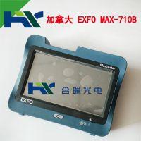 加拿大EXFO MAX-710B光时域反射仪otdr/多模块多型号/加拿大OTDR