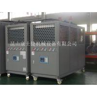 注塑机配套冷水机_昆山康士捷机械设备有限公司
