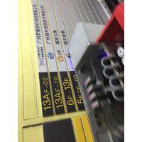沙井丝印加工厂 福永玻璃面板丝印 西乡UV转印加工