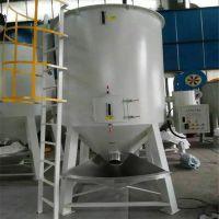 统一供应优质设备 热风干燥机 塑料混合立式搅拌