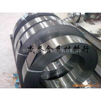 供应德国DIN标准C67S弹簧钢带价格