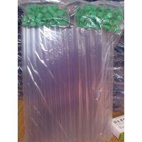 厂家批发外径15毫米长50厘米 PVC透明鱼漂包装管
