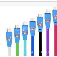 新款热销V8笑脸发光数据线  笑脸数据线  面条线 发光线