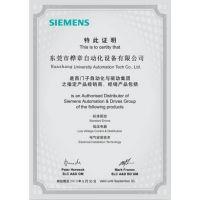 德国西门子PLC一级代理商6EP1336-2BA00东莞一级代理商