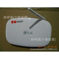 九运安卓智能WIFI路由功能网络机顶盒3C数码网络播放器周边配件